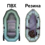 Выбрать лодку - ПВХ или Резиновая