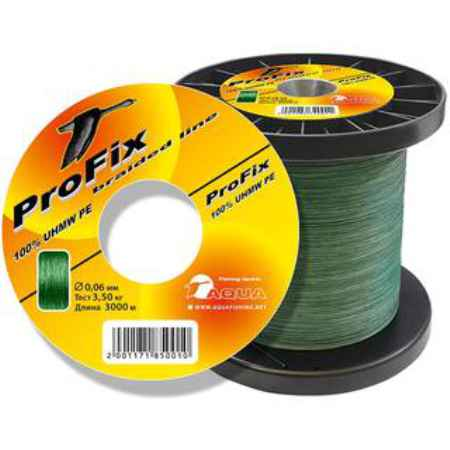 Купить Aqua ProFix Dark Green 3000m (0,20mm/12,60kg)
