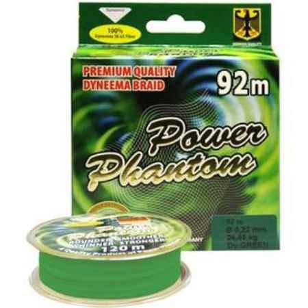 Купить Power Phantom 4x