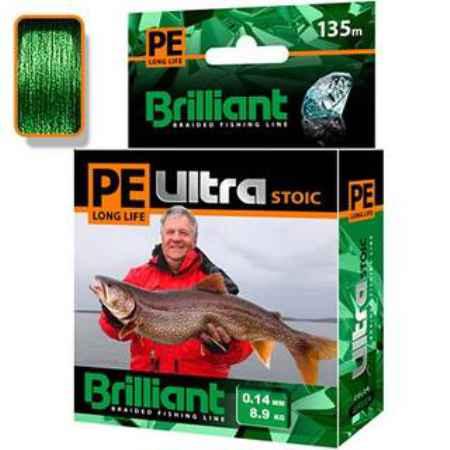 Купить Aqua PE Ultra Brilliant Stoic