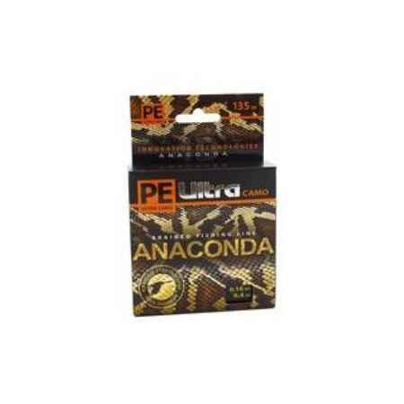 Купить Aqua PE Ultra Anaconda Camo Desert