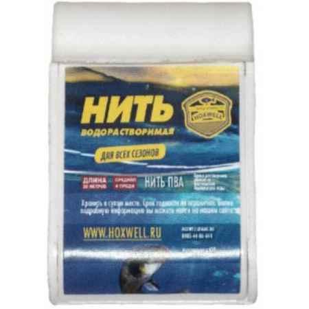 Купить Hoxwell HL08