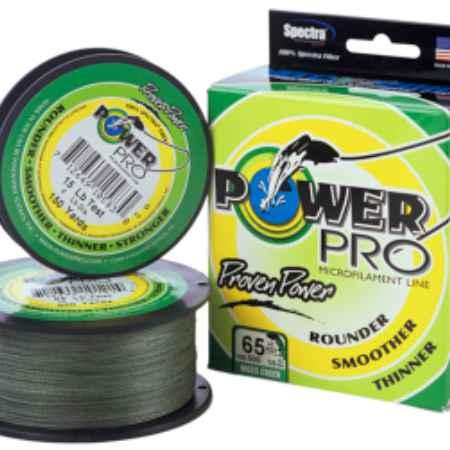 Купить Power Pro 135м Moss Green