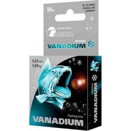 Купить Aqua  Vanadium 30m (0,20mm / 4kg)