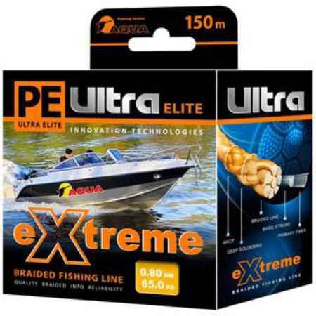 Купить Aqua PE Ultra Extreme Yellow 150m