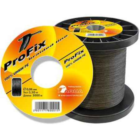 Купить Aqua ProFix Black 3000m (0,25mm/14,40kg)