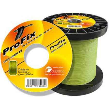 Купить Aqua  ProFix Olive 3000m (0,20mm/12,60kg)