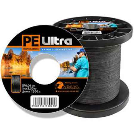 Купить Aqua PE Ultra Black 1500m (0,18mm/13,80kg)