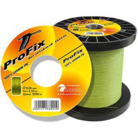 Купить Aqua ProFix Olive 3000m (0,10mm/6,50kg)