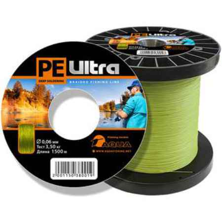 Купить Aqua PE Ultra Olive 1500m (0,12mm/8,40kg)