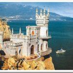 Что посмотреть в Крыму: лучшие достопримечательности Крыма?