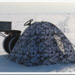 Какую палатку выбрать для зимней рыбалки?