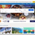 Сравнение бронирования отелей на Ostrovok.ru и на Booking