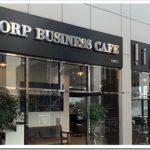Sorp Business Cafe: ресторан русской кухни в Дубае
