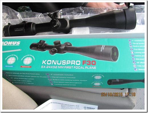 Что обеспечивает безупречность оптики от Konus?