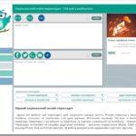 Обзор функционала онлайн-переводчика www.m-translate.com.ua