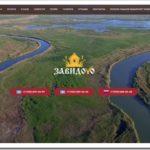 Обзор рыболовной базы Завидово в Казахстане