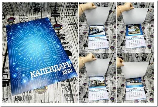 Технологии производства календарей