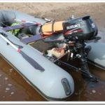 Как выбрать лодочный мотор для лодки ПВХ